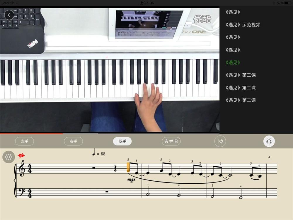 亲测 The ONE智能钢琴,不只是一台钢琴