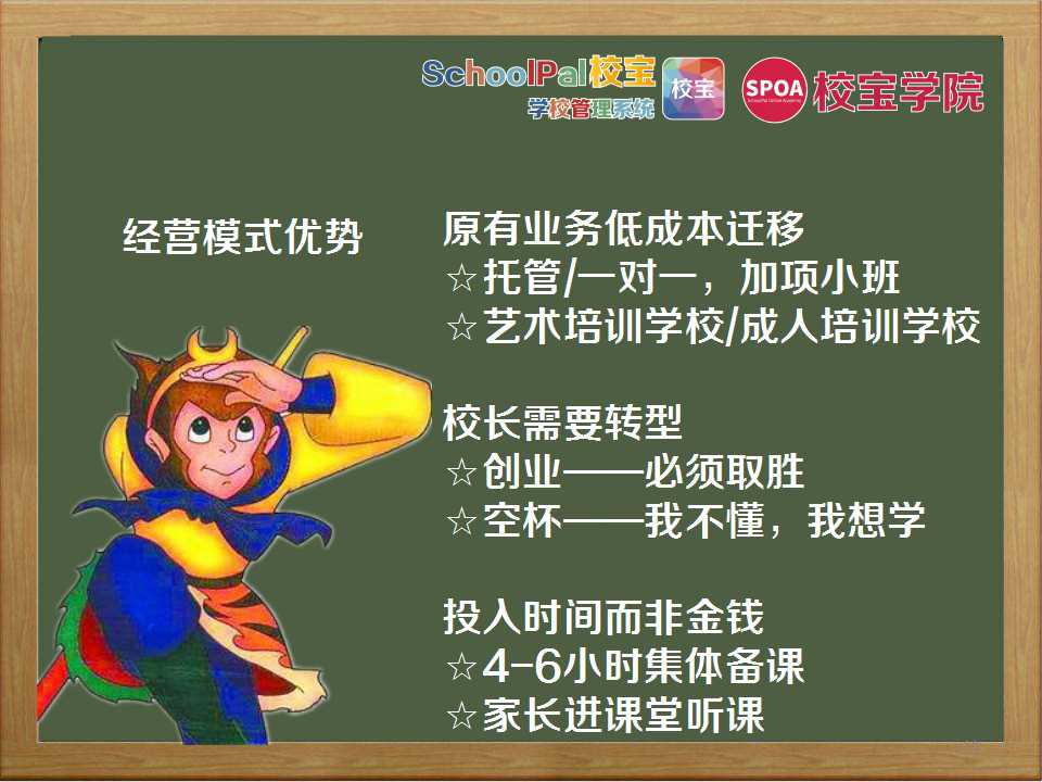 图片3_meitu_2.jpg