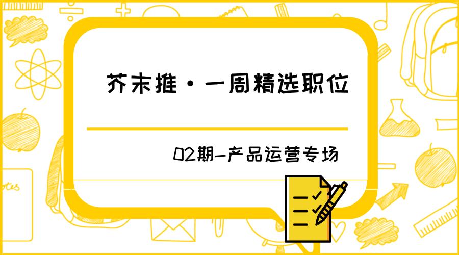 默认标题_官方公众号首图_2017.12.28.png