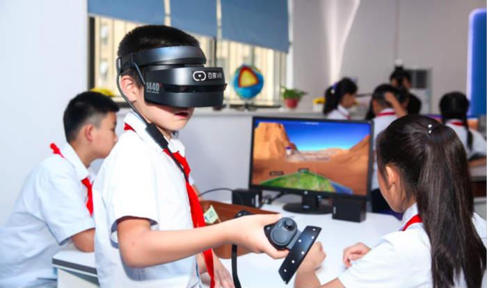 vr+教育又迎新玩家,百度vr智慧课堂落地安徽