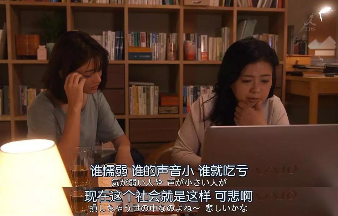 """因为他们的理解是,上野千鹤子要求女性不要像男人一样""""刚"""",承认男女不"""