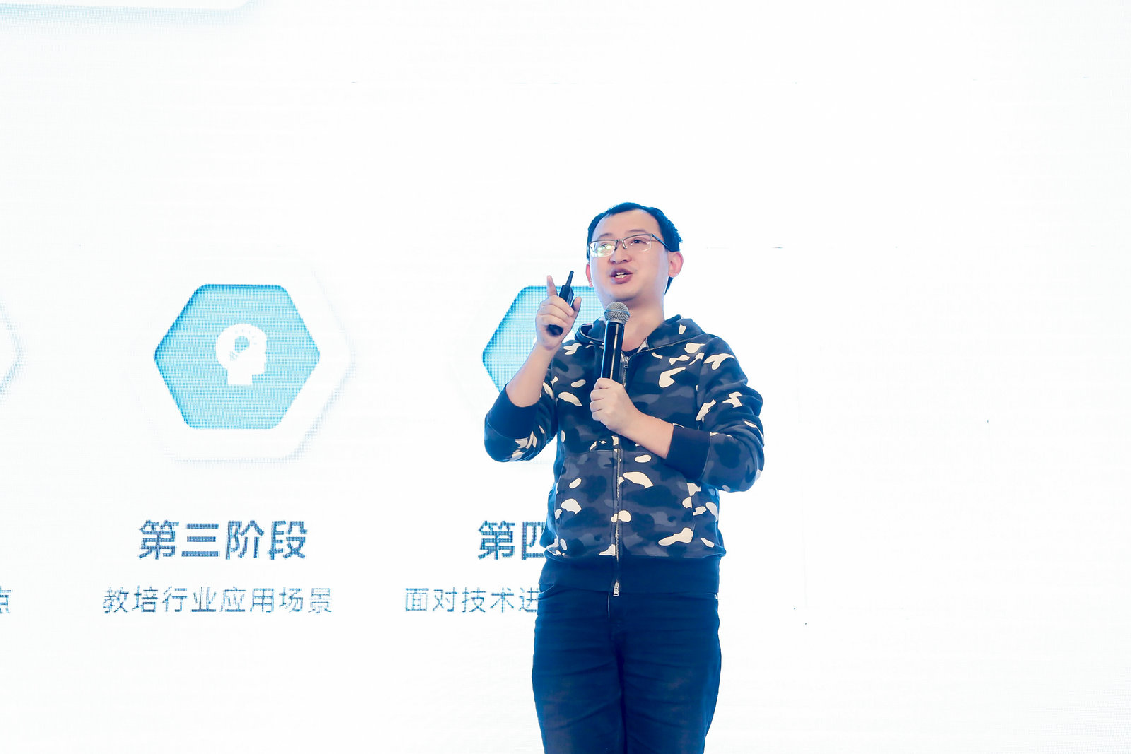 【GET2019】东方优播朱宇:技术如何帮助教培行业?