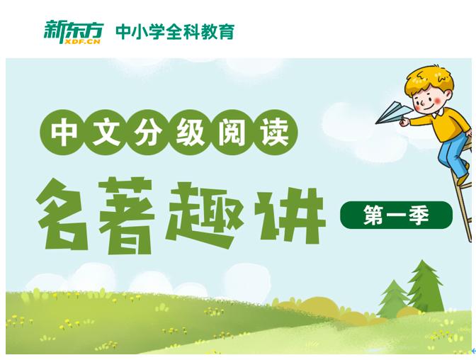 http://www.weixinrensheng.com/jiaoyu/1465117.html
