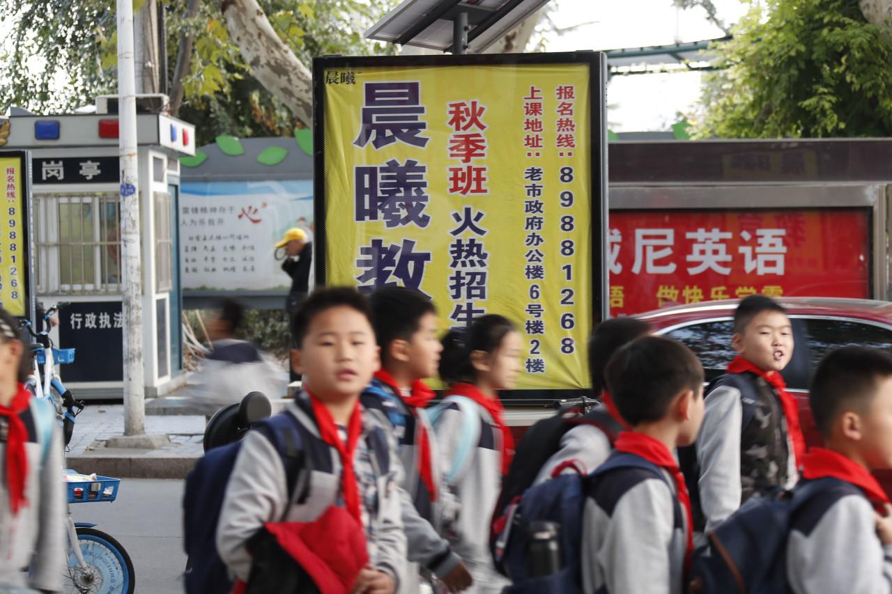 江苏省教育厅:培训机构暂不复课,由各设区市疫情防控指挥机构确定