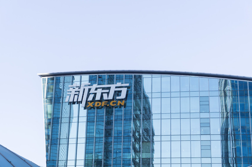 http://www.k2summit.cn/yishuaihao/2751967.html