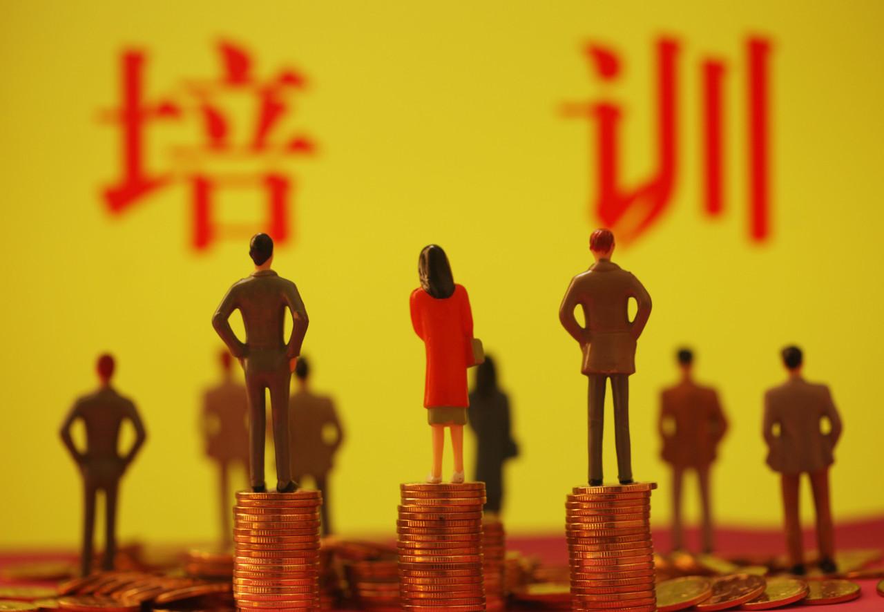 杭州加强校外培训机构资金监管,专户内余额低于10万将发预警
