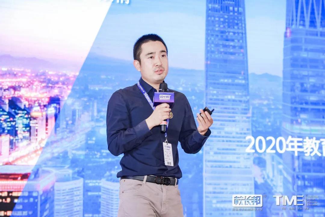 华夏桃李资本合伙人郭西凡:2020