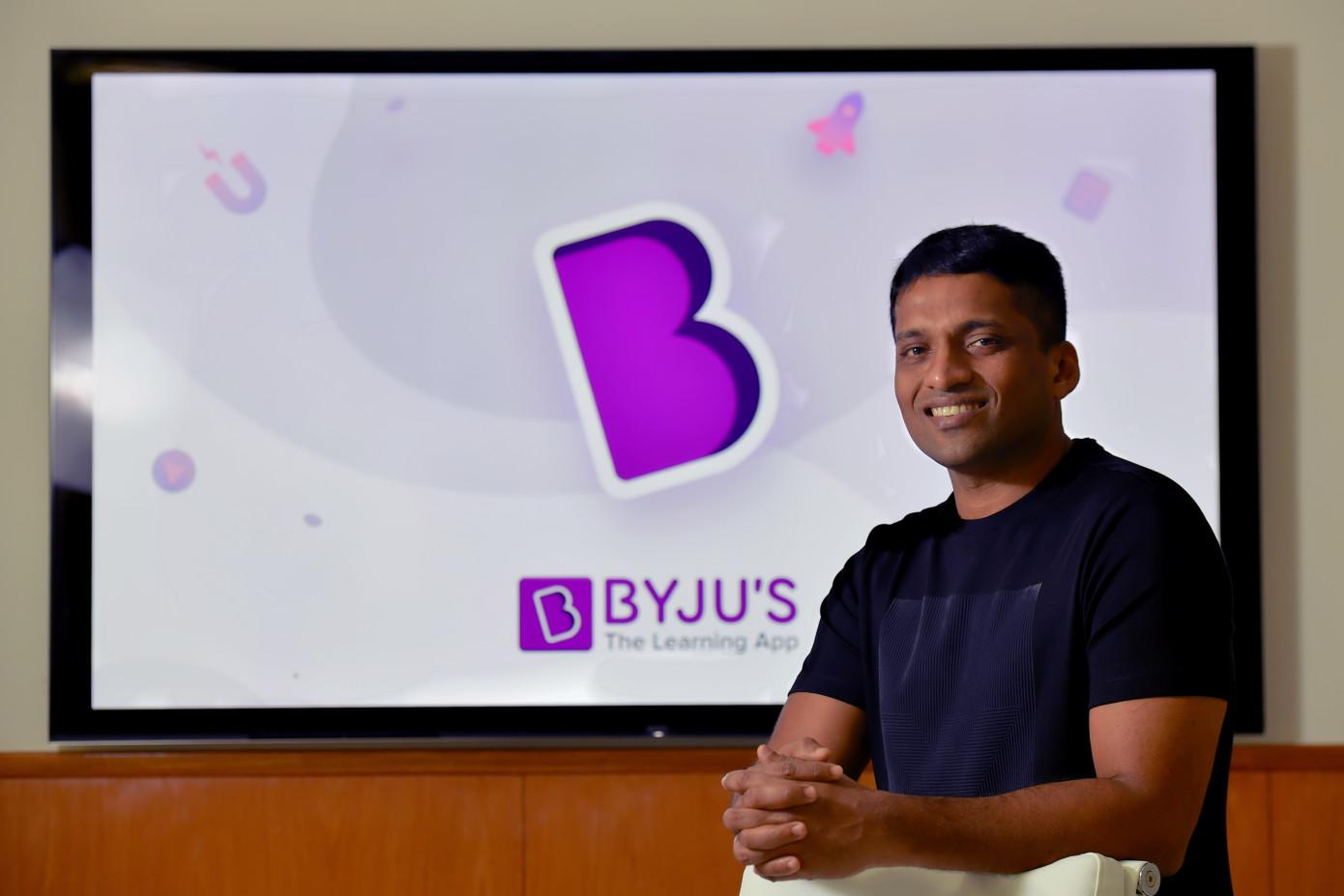 印度在线教育独角兽Byju's迎来新投资者,目前估值111亿美元