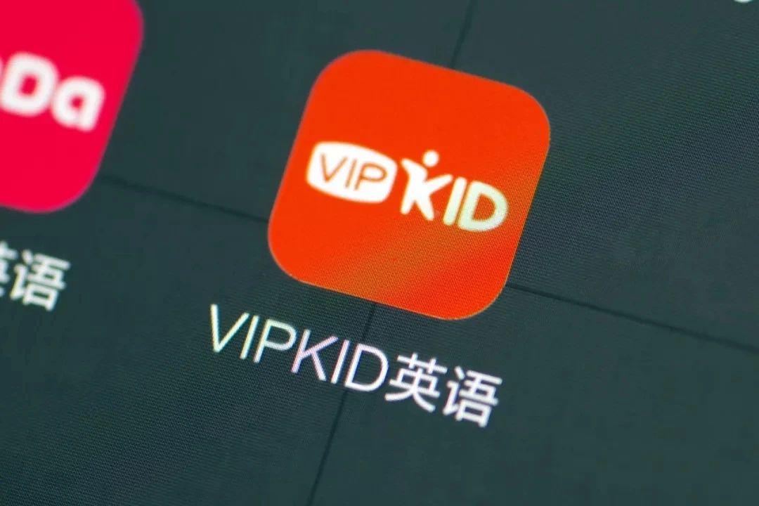 2021年VIPKID的第四个传闻:或正考虑赴美IPO