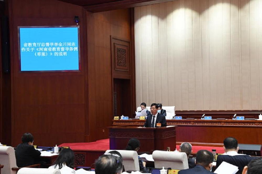 河南:县级以上政府应设教育督导委员会作为教育督导机构