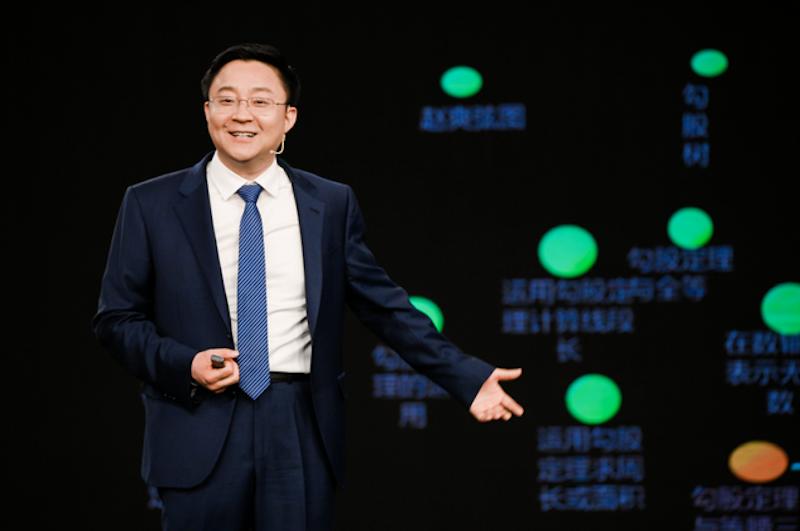 科大讯飞2021年Q3营收45.49亿元,同比增加55.01%