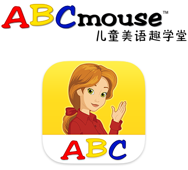 Age of Learning / ABCmouse