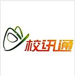 上海校讯通