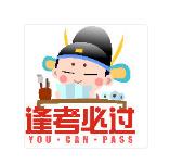 郑仁强雅思学校