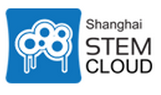 上海STEM云中心