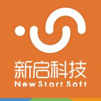 北京新启科技有限公司