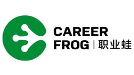 CareerFrog职业蛙