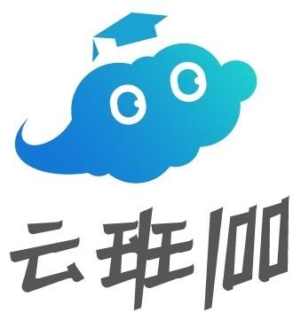 云班100