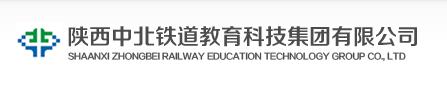 中北铁道教育