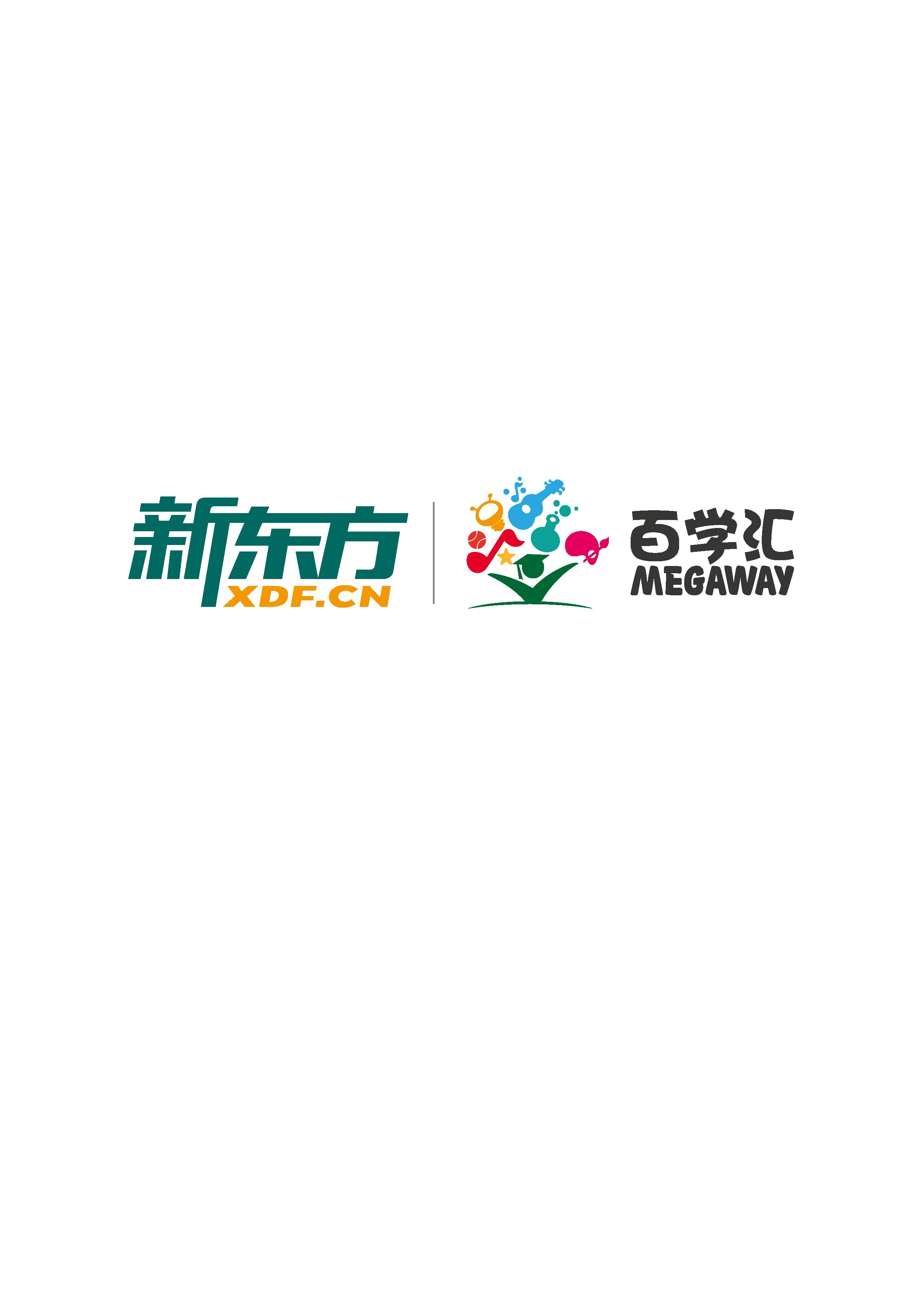 北京新东方百学汇教育咨询有限公司