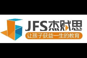 JFS杰赋思