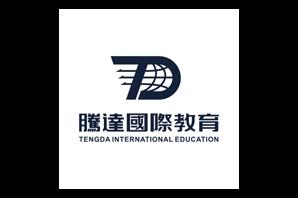 腾达国际教育