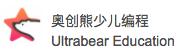 奥创熊少儿编程