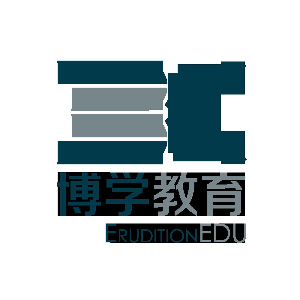 北京博学教育是目前国内比较大的学历和职业教育培训机构之一