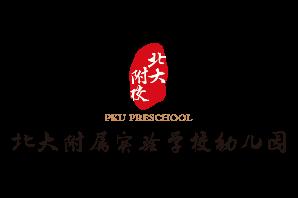 香河县品尚公学幼儿园