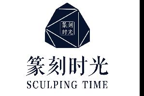 篆刻时光科技(武汉)有限公司