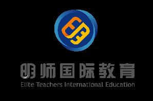 北京明师国际教育