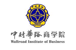 中财华路商学院