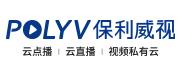广州易方信息科技股份有限公司(保利威视)