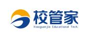 长沙市校管家教育科技有限公司(校管家)
