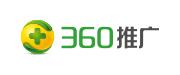 三六零科技股份有限公司(360推广)