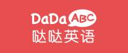 上海卓赞信息科技有限公司(哒哒英语)