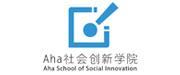 社会创新学院