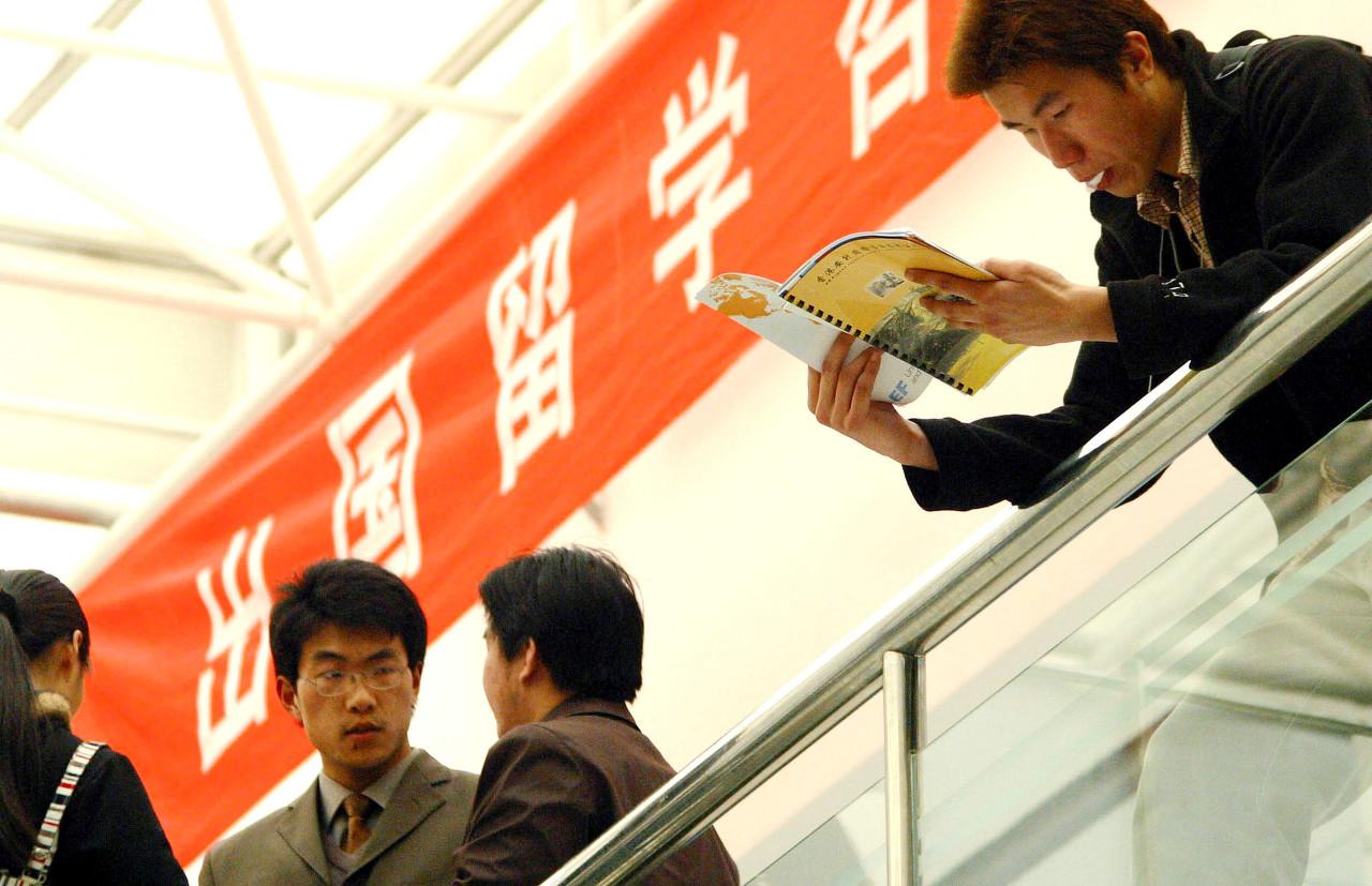 上海炎裔留学疑资金链断裂,上百学员近600万学费未退