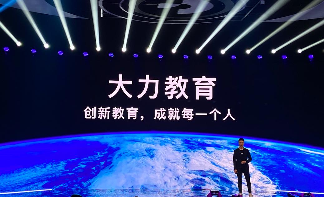 大力教育CEO陈林:外界一度认为GOGOKID要被放弃,这当然是误解