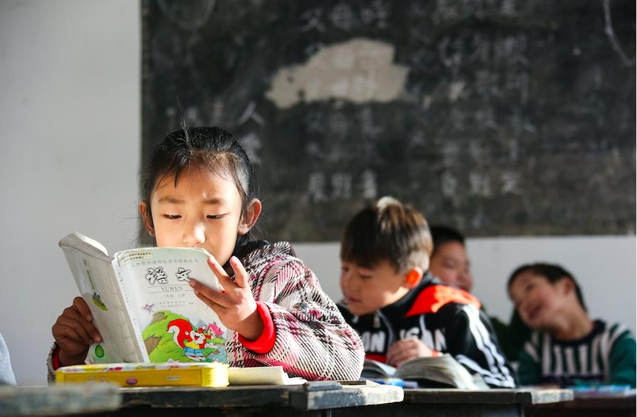 外地教师难融入、教育理念认同难,乡村小学还能办好吗?
