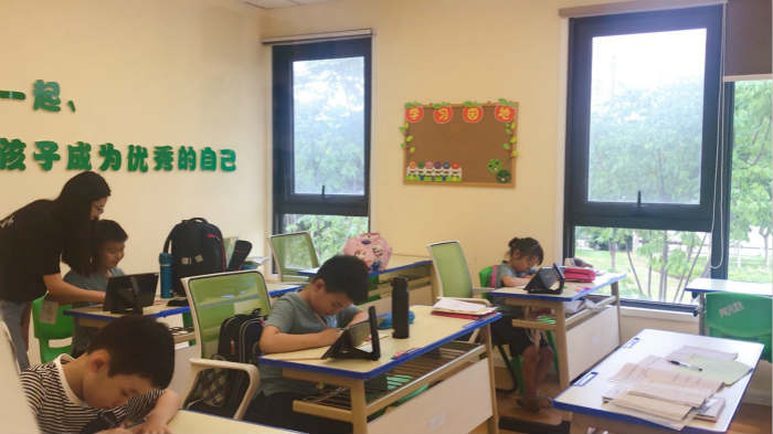 阿凡题入驻杭州万科学习中心
