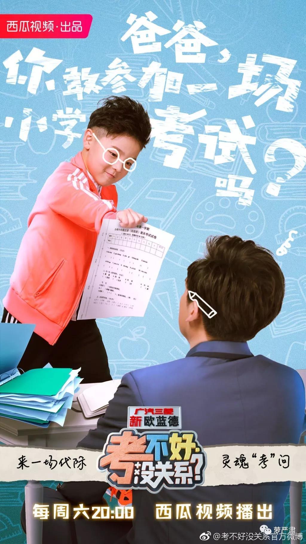 教育焦虑10.jpg