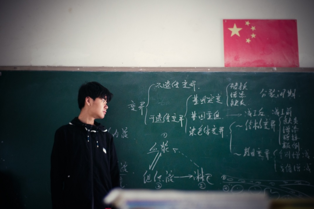 yu-wei-608889-unsplash.jpg