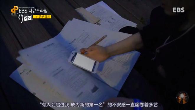 高三差生怎么学习_疫情也无法阻挡,韩国学生补习的疯狂   芥末堆