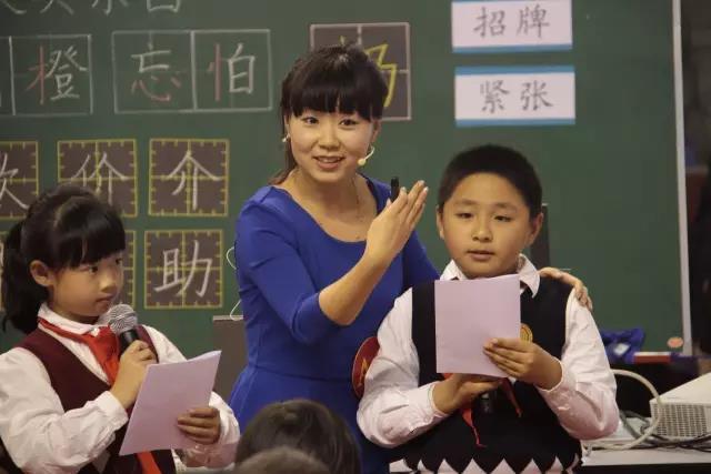心理专家陈默:中国孩子已经变了,老师和家长却还没跟上  第4张